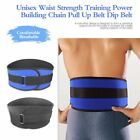 Unisex Waist Strength Training Power Building Chain Pull Up Belt Dip Belt N2