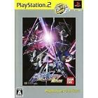 Mobile Suit Gundam Seed Destiny Rengou Vs. Z.A.F.T. Ii Plus Playstation2 The Be