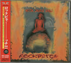 ROCKBITCH Motor Driven Bimbo JAPAN CD CRCL-4750 2000 NEW
