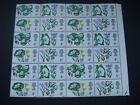 Great Britain 1967 Wild Flowers 6 Sets of 4 from sheet MNH SG 717 20