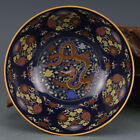 China Antique Porcelain ming Chenghua gilt waterweeds Phoenix and dragon Bowl