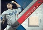 2013 Topps Chrome Hyun-Jin Ryu Redemption Autograph Update 6