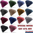 Beechfield BEANIE HAT WINTER WARM SOFT KNITTED VINTAGE CUFF STYLE CLASSIC BASIC