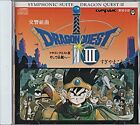 KOUICHI SUGIYAMA Symphonic Suite Dragon Quest III - JAPAN CD BY30-5181 1988 NEW