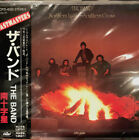THE BAND Northern Lights - Southern Cross JAPAN CD CP21-6030 1989 NEW