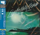 VON GROOVE JAPAN CD ALCB-868 1993 NEW