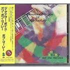 MIYOSHI CHINATSU Unchain My Heart JAPAN 8cm CD EPDE-1048 1999 NEW