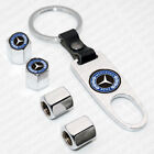 Universal Car Tire Valve Dust Stems Air Caps Cover Keychain For Mercedes-benz