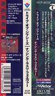 TRIBE OF GYPSIES Nothing Lasts Forever JAPAN CD VICP-60102 1997 NEW