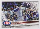 2017 Topps Walmart Online Exclusive Baseball Cards 15
