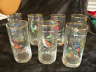 Vintage Gold Rimmed Tea/Water Drinking Glasses w/Birds-Set of 7/RARE/EXCELLENT
