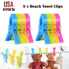 8 Packs Beach Towel Clips Pool Laundry clips Clothes Holder Big Christmas Sale