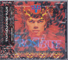 FROSTBITE The Second Coming JAPAN CD COCY-75800 1993 NEW