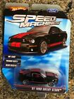 speed machines hot wheels 07 Shelby GT500