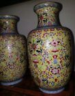2 Vases Chinese Yellow Porcelain , Marked Asian China Qing