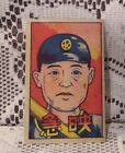 Beginner's Guide To Collecting Japanese Baseball Cards 14
