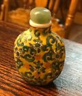 Antique Chinese Porcelain Yellow Ground Snuff Bottle With Jade Top