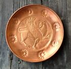 ANTIQUE ICONIC WINGED LION PERSIAN ISLAMIC ACHAEMENID DYNASTY SOLID COPPER PLATE