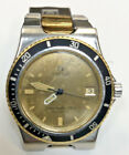 OMEGA STEEL SEAMASTER  120M QUARTZ DIVERS WATCH TO FIX NO RESERVE