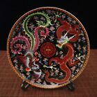 EXQUISITE CHINESE FAMILLE-ROSE PORCELAIN HAND-MADE DRAGON PHOENIX PLATE