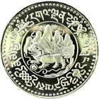 TIBET SILVER PLATED 3 SRANG 1936 BE 16 10 KM Y26 PROOF RESTRIKE