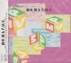 BRIAN ENO Here Come The Warm Jets JAPAN CD VJCP-23193 1993 NEW
