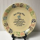 "Fiesta Ivory Pass Along Plate 11 3/4"" Fiestaware Retired Decal"