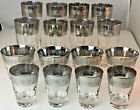 Mid-Century Embossed Floral Silver Fade Lot Set Of 16 Glasses 4 Different Sizes