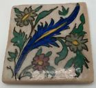 Vintage Persian Tile: Saz w Flowers and Leaves 4x4 in.