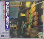 STAN BUSH, BARRAGE Bush & JAPAN CD D32Y0109 1987