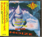 SLADE You Boyz Make Big Noize JAPAN CD R32P-1116 1987