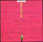 MASAHIKO SATO & SOUND BREAKERS Amalgamation Kokotsu N JAPAN CD PCD-1461 1998 OBI