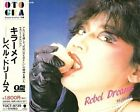 KILLER MAY Rebel Dreams JAPAN CD TOCT-9739 1996 OBI