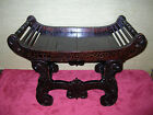 ANTIQUE  EARLY  1900's  CARVED  WOOD  VANITY  SEAT - BEDSIDE  BENCH