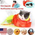 US Cat Dog Bath Bag Multifunctional No Scratching Mesh Restraint Grooming Supply