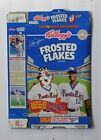 1995 Roberto Alomar Frosted Flakes cereal box Puerto Rico