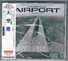 ALFRED NEWMAN Airport JAPAN CD MVCM-22073 1995 NEW