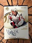 Hockey Card Design Evolution: SP Authentic Future Watch Rookie Card 13