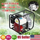 65HP 3 Gas Pool Gasoline Water Pump Semi Trash Pump 3 inch inlet and outlet US