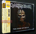 Iron Maiden The Book Of Souls 2015 Taiwan 2-CD SEALED! Steve Harris Dave Murray