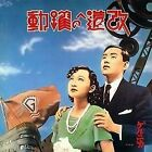 CHASTAIN Mystery Of Illusion JAPAN CD KICP-91543 2011 NEW