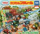 Takara Tomy Plarail Thomas & Friends Sparkling Reniasu and Dinosaurs Capsule Toy