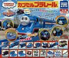 Takara Tomy Plarail Thomas & Friends Ashima Sings Capsule Toy GASHAPON