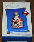 Hallmark magic ornament 2002 LIGHTHOUSE GREETINGS  NEW, tested, working