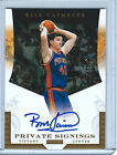 2016 Panini NBA Finals Private Signings Basketball Cards 15