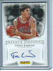 2016 Panini NBA Finals Private Signings Basketball Cards 16