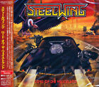 STEELWING - Lord of the Wasteland +1/ Japan OBI New CD 2010 / Heavy Metal Sweden