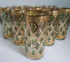 Set Vtg Mid Century Culver Valencia Highball Tumbler Glasswear Bar Set 22kt Gold