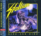 STALLION - Rise and Ride +1 / Japan OBI New CD 2014 / Heavy Metal / Germany
