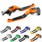 For KTM 950 SUPERMOTO R/T 05-06 Extendable Adjustable Folding Clutch Brake Lever